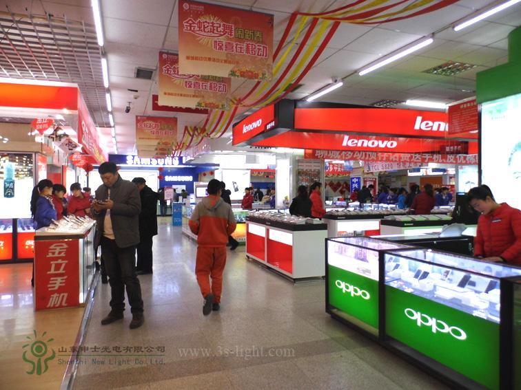 聊城三联家电室内照明改造改造