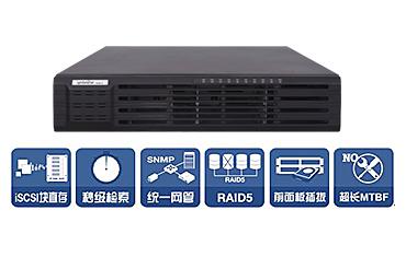 VX500-E 网络存储