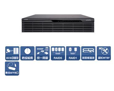 VX500系列网络存储