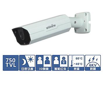 HAC237S-IR-P5线红外筒型高清摄像...