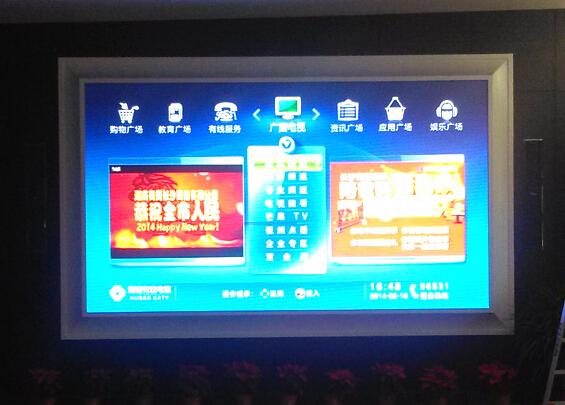 湖南电视台 长沙 P6 LED显示屏项...