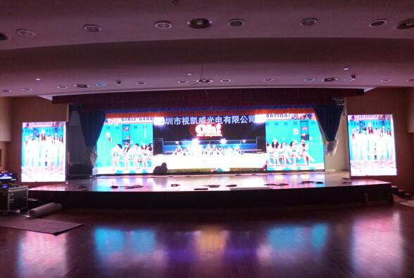 国家开发银行河南郑州分行 44.64...