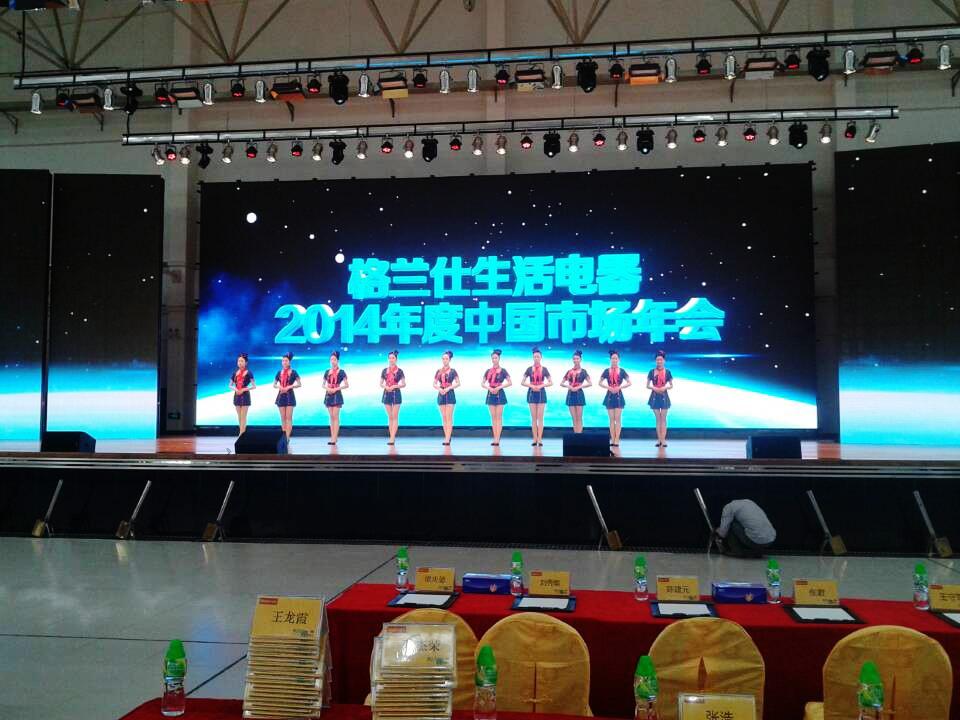 广州格兰仕集团 87平方 P7.62LED...