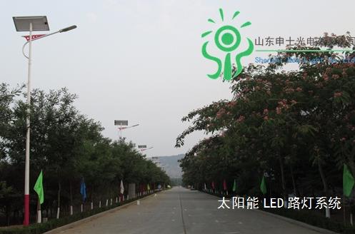 太阳能LED路灯系统